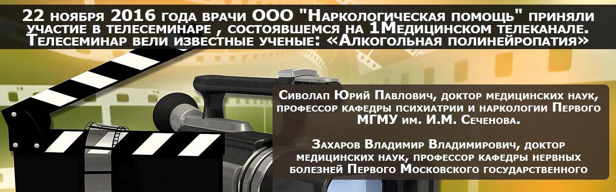 Расписание врачей жд поликлиники ярославль